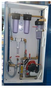 caract ristiques techniques de la station potabilisation d 39 eau disep. Black Bedroom Furniture Sets. Home Design Ideas